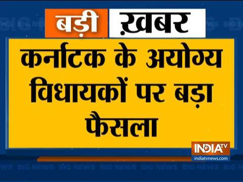 Supreme Court upholds disqualification of Karnataka MLAs