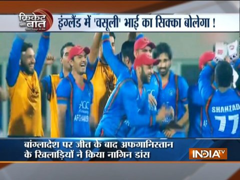 Afghanistan rehearse for India Test with a clean sweep over Bangladesh