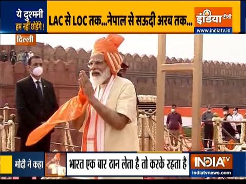 देखिये इंडिया टीवी का स्पेशल शो हकीकत क्या है | 15 अगस्त, 2020
