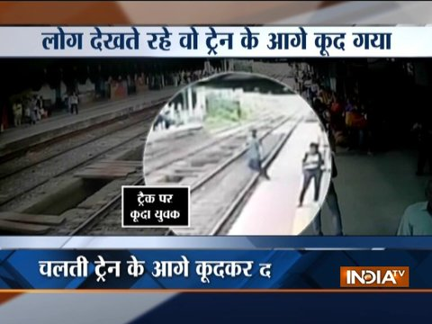 Man jumps before local train at Kurla station in Mumbai, commits suicide