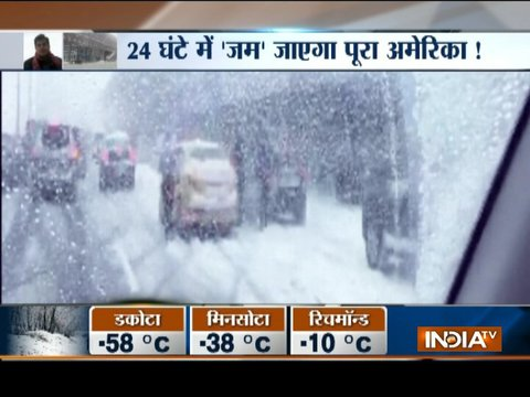 India TV Exclusive Report: Heavy snowfall and storm hits US