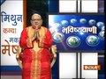 Bhavishyavani | July 12, 2018 ( Full )