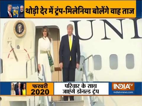 आगरा पहुंचे अमेरिकी राष्ट्रपति ट्रंप, ताज महल का दीदार करने के लिए हुए रवाना