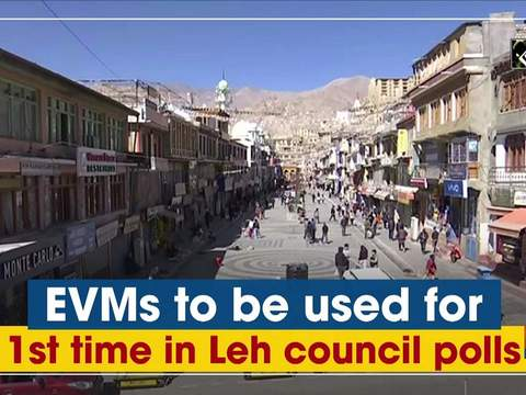 EVMs to be used for 1st time in Leh council polls