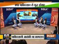 India TV Debate: When will India exact full revenge for Pulwama terror attack?