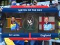Sri Lanka beat England by 20 runs
