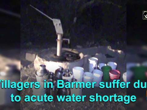 Villagers in Barmer suffer due to acute water shortage