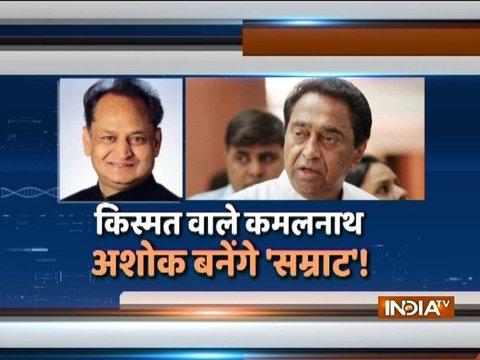 Suspense over CM face in Rajasthan, MP and Chattisgarh   Sonia, Priyanka meets Rahul Gandhi