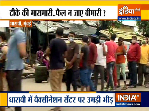 As Mumbai face COVID vaccine shortage, long queues spotted outside vaccination centre In Dharavi