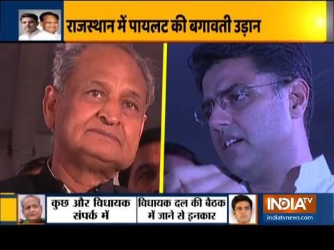 राजस्थान राजनीतिक संकट: राजस्थान कांग्रेस आज सीएलपी बैठक के लिए विधायकों को व्हिप जारी की