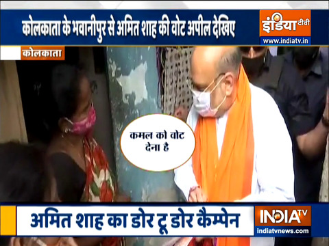 Chunav Dhamaka: Home Minister Amit Shah's door to door campaign in Bhabanipur, West Bengal