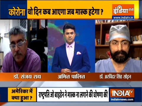इंडिया कब होगा मास्क फ्री?