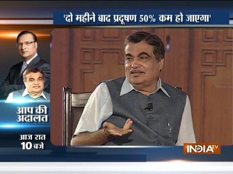 Aap Ki Adalat: Nitin Gadkari reveals his plan to decrease air pollution in Delhi by at least 50%