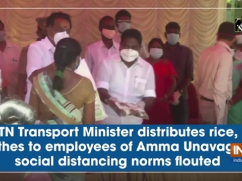 TN Transport Minister distributes rice, clothes to employees of Amma Unavagam, social distancing norms flouted