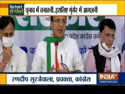 देखिये इंडिया टीवी का स्पेशल शो हकीकत क्या है | 29 अक्टूबर, 2020