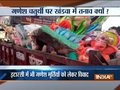 Ganesh Chaturthi 2018: Civic body seizes PoP idol of Lord Ganesh in Itarsi