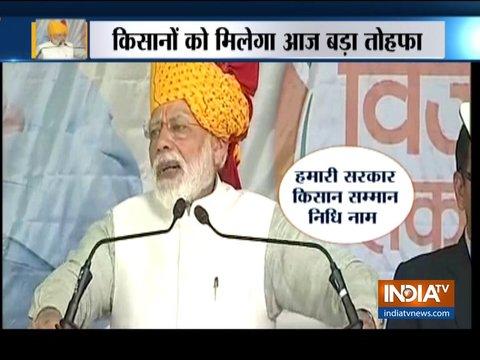 प्रधानमंत्री मोदी आज गोरखपुर में पीएम किसान योजना को करेंगे लांच