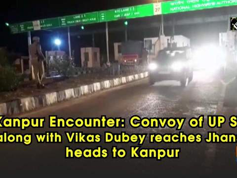 Kanpur Encounter: Convoy of UP STF along with Vikas Dubey reaches Jhansi, heads to Kanpur