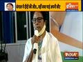 Bengal Polls Result: Suvendu Adhikari defeats CM Mamata Banerjee in Nandigram