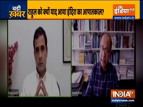 आपातकाल एक गलती थी: कांग्रेस नेता राहुल गांधी
