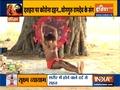 Yoga knows no boundaries, says Swami Ramdev