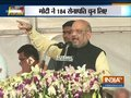 LS elections 2019: BJP first list out, Amit Shah to contest from Gandhinagar