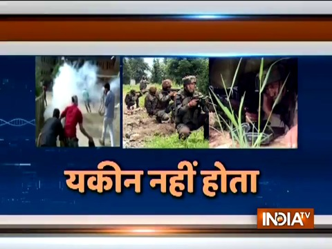 Yakeen Nahi Hota: Army launches massive search operation for terrorists in Jammu and Kashmir