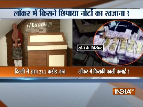 IT dept. seizes Rs. 21.20 crore from U&I vaults limited in Delhi