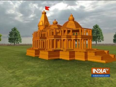 देखें, राम मंदिर पर इंडिया टीवी का स्पेशल शो