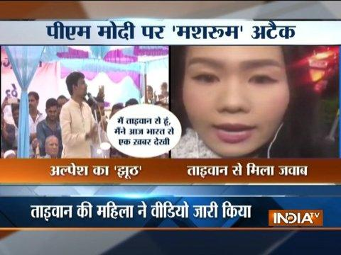 Don't involve my country in your politics : Taiwanese woman after Alpesh Thakor's mushroom remark
