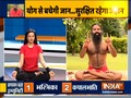 Swami Ramdev teaches how to make 'kaadha' effective in keeping COVID-19 at bay
