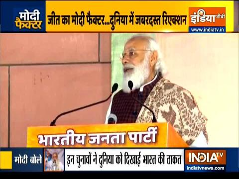 Global media extensively cover NDA victory in Bihar election, PM Modi in focus