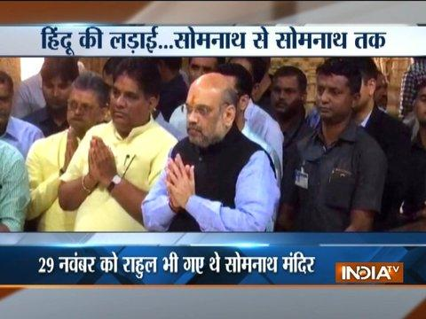 Gujarat Assembly Polls: Amit Shah to visit Somnath temple today