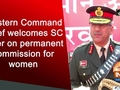 Western Command Chief welcomes SC order on permanent commission for women