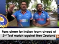 Fans cheer for Indian team ahead of 2nd Test match against New Zealand