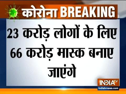 CM योगी ने 66 करोड़ मास्क बनाने का दिया आदेश