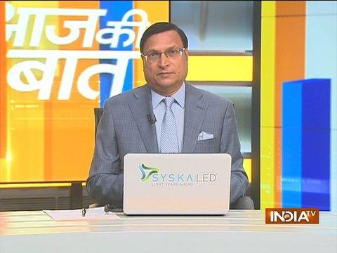 Aaj Ki Baat: Why Modi told President Pranab Mukherjee in 2014, he was not in a hurry to take oath as PM