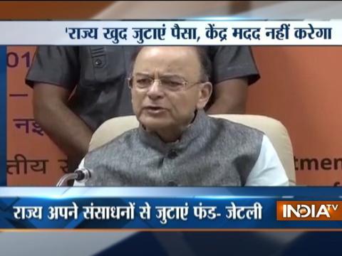 इंडिया टीवी न्यूज़: टी 20 न्यूज़ | 13 जून, 2017 ( Part 1 )