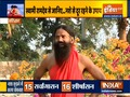 Get rid of alcohol, cigarette addiction with Swami Ramdev's effective yoga jogging