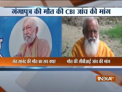 स्वामी अविमुक्तेश्वरानंद ने स्वामी सानंद के मौत की सीबीआई जांच की मांग की