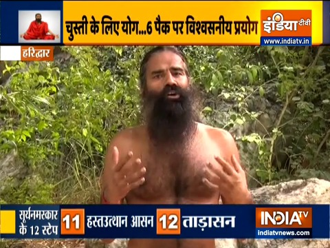 Yoga for weight gain | Swami Ramdev shares yoga asanas and tips