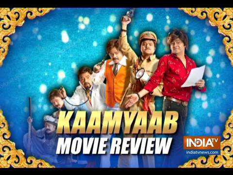 Have you seen Sanjay Mishra's Kaamyaab yet? Watch our movie review first