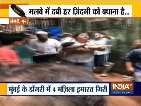 मुंबई: डोंगरी में बिल्डिंग के मलबे से बचाया गया एक बच्चा