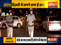 After massive spike in COVID cases, Delhi to witness weekend curfew