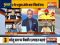 Politics on India's vaccination drive for how long | Watch Muqabla