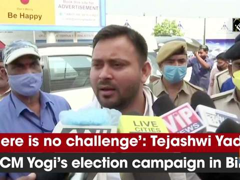 'There is no challenge': Tejashwi Yadav on CM Yogi's election campaign in Bihar