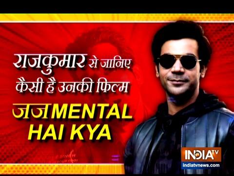 'जजमेंटल है क्या' स्टार राजकुमार राव ने की इंडिया टीवी से खास बातचीत