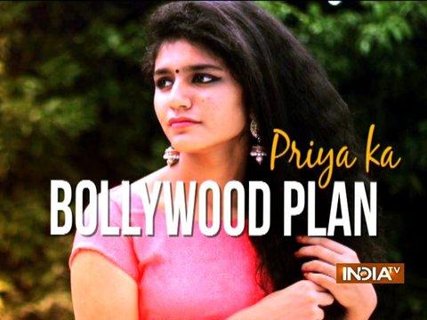 शाहरुख खान के साथ काम करने की है इच्छा: प्रिया प्रकाश वारियर