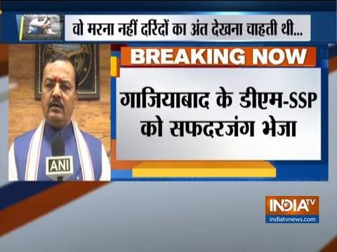 उन्नाव बलात्कार आरोपियों को नहीं बख्शा जायेगा, उन्हें जल्द से जल्द सजा दिलवाई जाएगी: केशव प्रसाद मौर्य