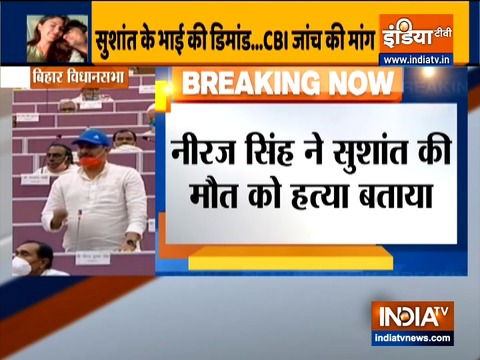 BJP MLA Neeraj Bablu demands CBI investigation in Sushant's death case in state assembly